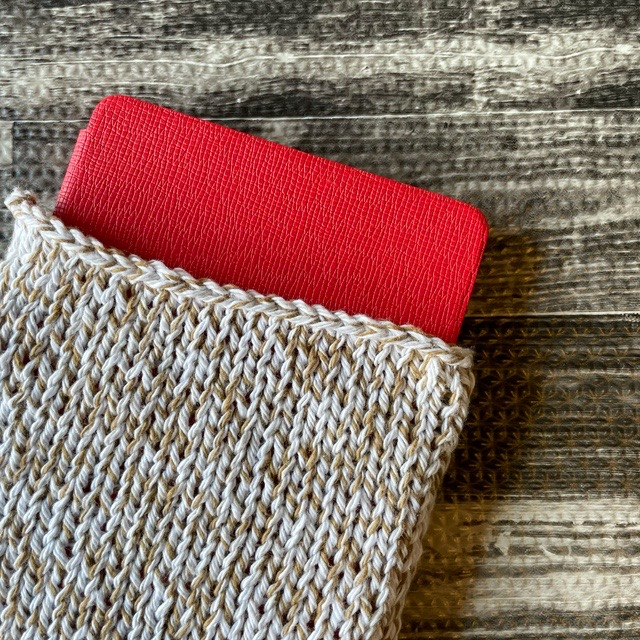 How To Make a Kindle Book Sleeve